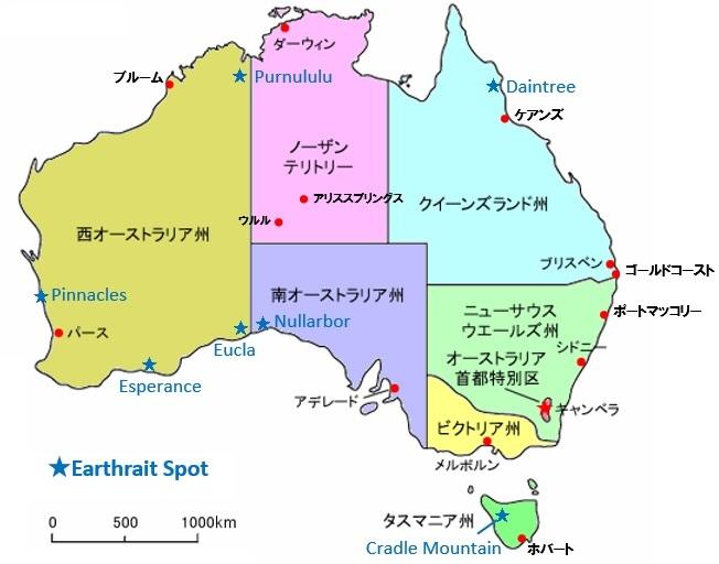 earthraitmap